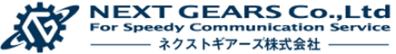 NEXT GEARS Co.,Ltd