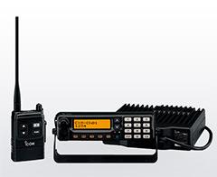IC-4880/IC-MS4880